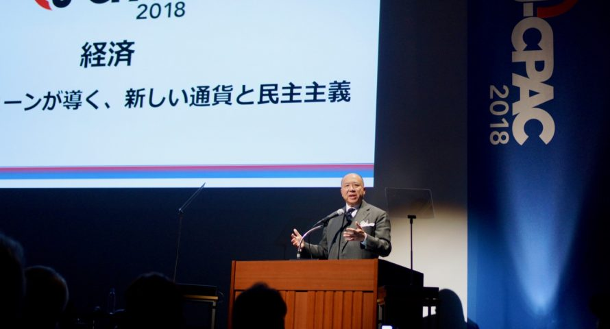 Ed Moy speaking before Japanese CPAC